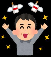 kinen_ojisan_seikou