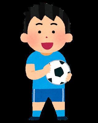 sports_soccer_boy